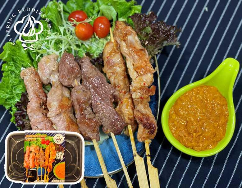 泰式雜錦雞牛豬串燒拼盤 (各款2串)
