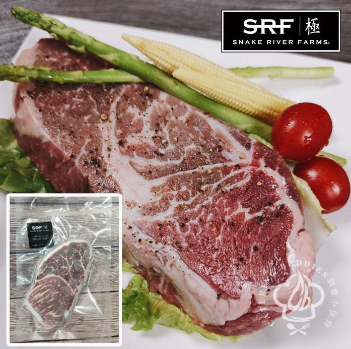 美國SRF極黑和牛扒(250g)